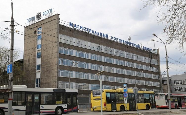 Здание-магистрального-сортировочного-центра