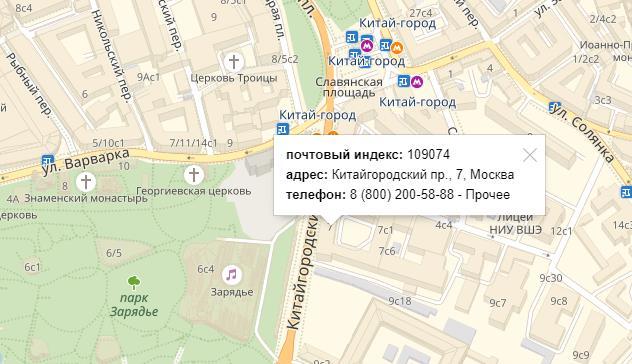 Почтовое-отделение-Москва-109074-на-карте