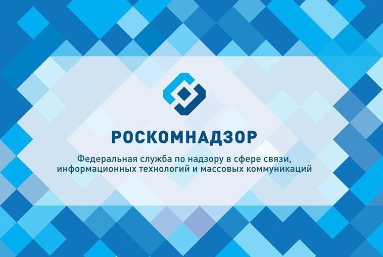 Роскомнадзор-блокирует-торрент