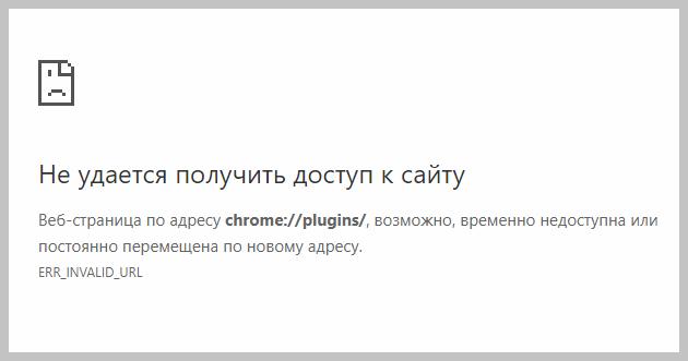 Веб-страница-по-адресу-временно-недоступна-или-постоянно-перемещена