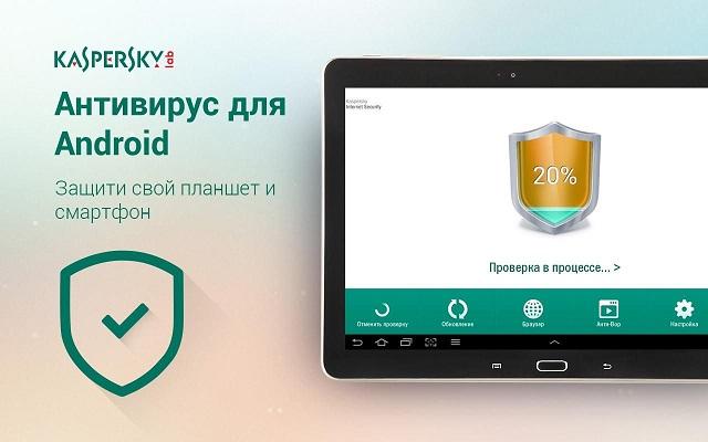 Касперский-часто-показывает-путь-к-зараженному-файлу-на-Андроиде