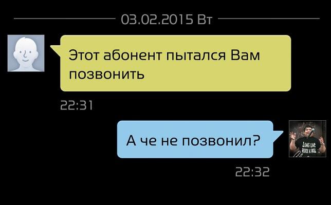 Часто-такие-СМС-носят-мошеннический-характер