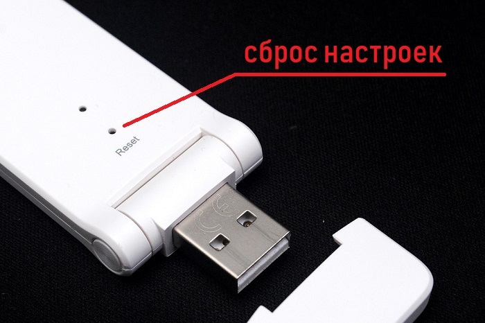 Сброс-настроек-Reset-в-устройстве-Mi-WiFi-Repeater-2