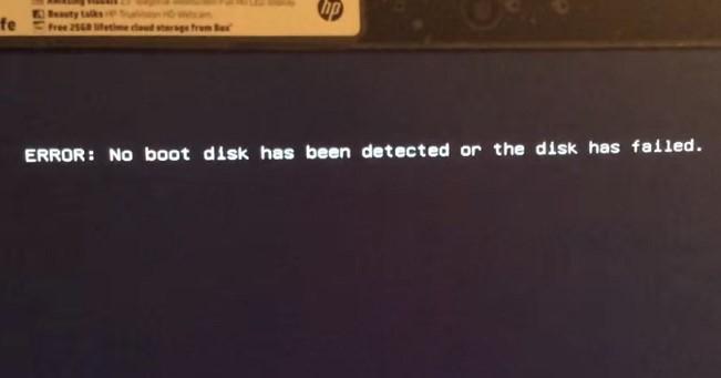 Ошибка-обнаружения-загрузочного-диска-в-ноутбуке-HP