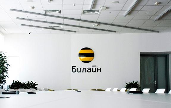 ВымпелКом-известен-под-брендом-Билайн