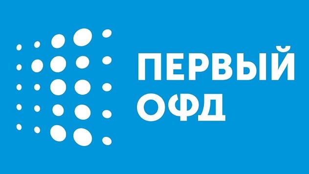 Официальный-оператор-фискальных-данных
