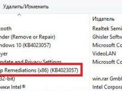 Windows Setup Remediation — что это за программа