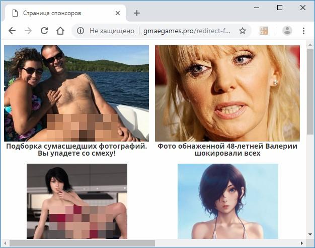 Страница-спонсоров-gmaegames-pro-в-браузере-Google-Chrome