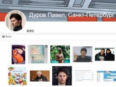 Iprofiles.ru — что за сайт, как удалить свою информацию