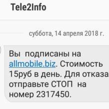 allmobile.biz, tuboteka.com, veseluxa.com — что это, как отключить подписки