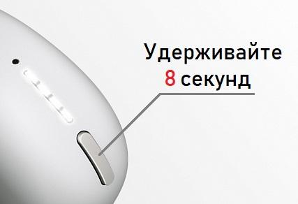 Перезапуск-Айкос-3-и-3-Multi