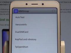 MMIGroup на Android — что это за программа