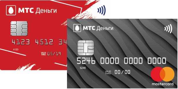 Сервис-МТС-Деньги-внедрил-собственные-карты