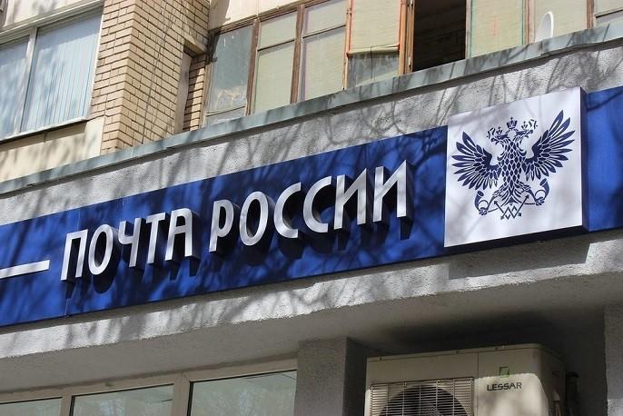 Орел-МСЦ-1-является-магистральным-центром-Почты-России