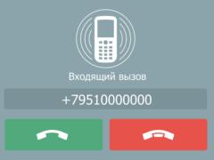 Телефон сбрасывает входящий или исходящий вызов — что делать