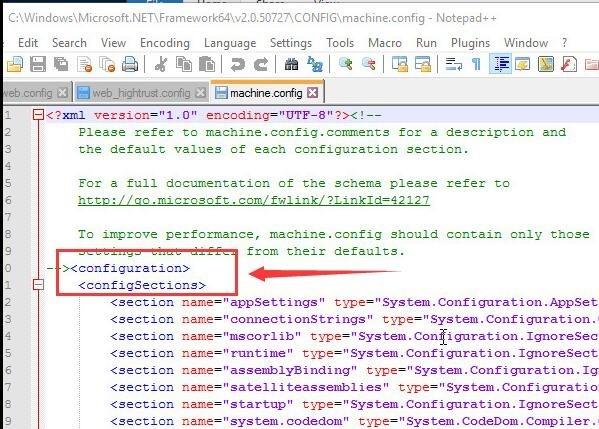Проверьте-файл-machine-config