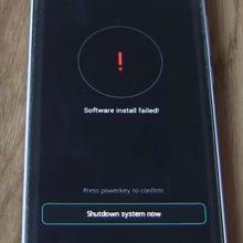 Software install failed в Huawei — что делать