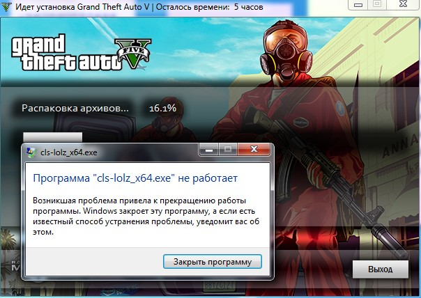 Программа-cls-lolz_x64-exe-не-работает-в-Windows-7