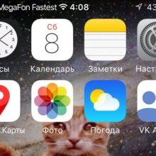 Megafon Fastest LTE что это такое, как убрать