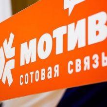 ООО Екатеринбург-2000 что это за организация