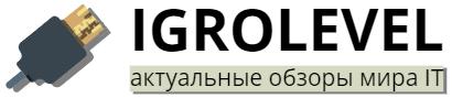 IgroLevel