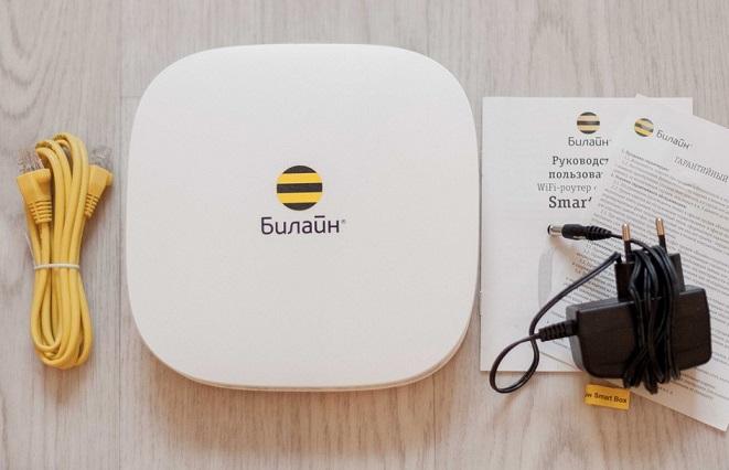 Wi-Fi-роутер-от-Билайн