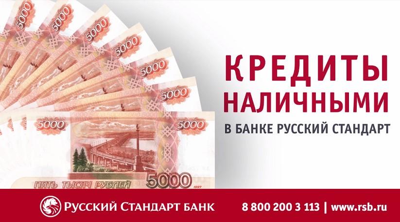 Наиболее-часто-с-номера-84952215310-поступают-предложения-взять-кредит